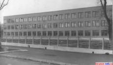 Средняя школа №1 1987 год