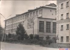 Совхоз техникум кирсановский. ул. Интернациональная