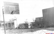 Спортплощадка сш №1 1989 год