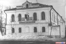 СПТУ № 11, 1970 год
