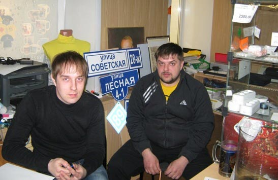 фото Антона с братом