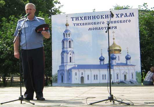 кирсановский атаман Урюпин на благотворительном марафоне