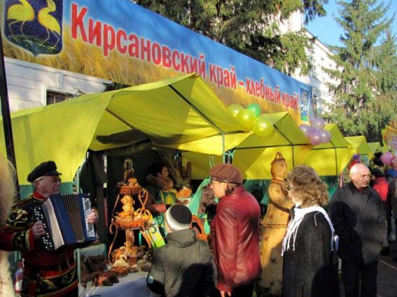 фото кирсановцев
