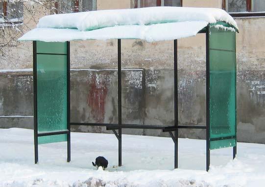 фото остановочного павильона в Кирсанове