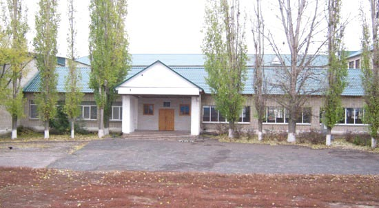 фото школа № 1