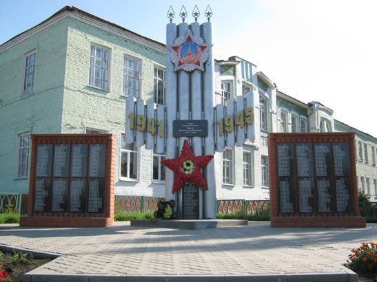 Кирсанов. Уваровщинская школа